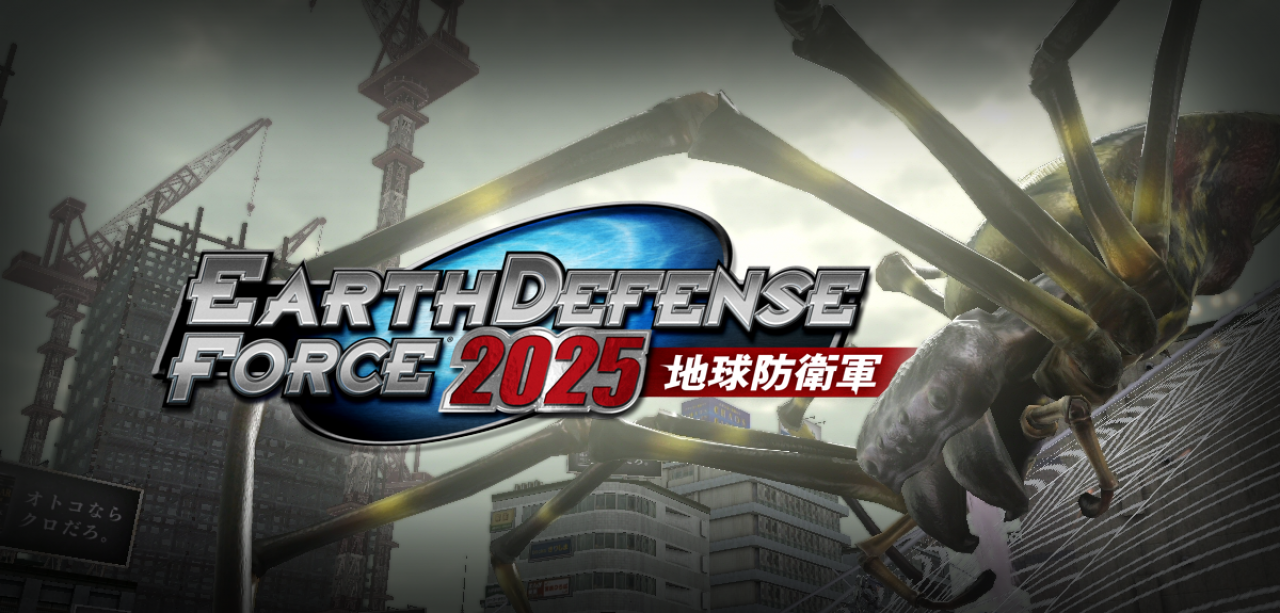 Earth Defense Force 2025 - [Xbox 360] - #0093 - Review [Fr]