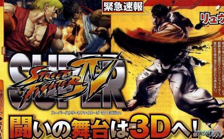 Super Street Fighter IV 3DS : images