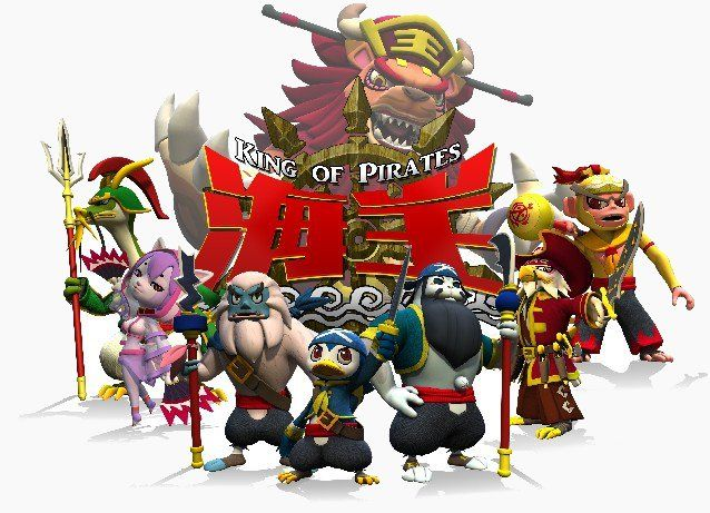 3DS : King of Pirates annoncé !