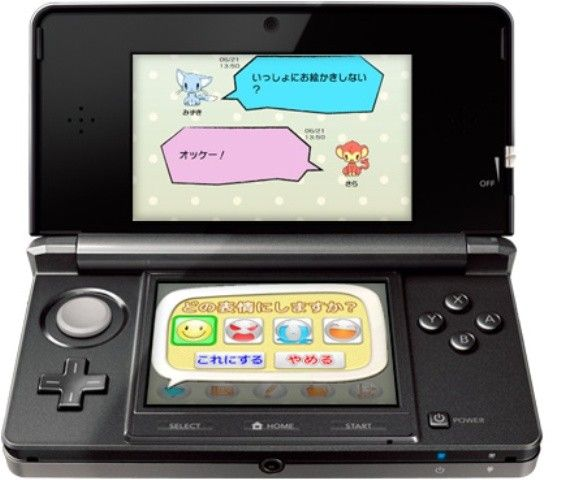 3DS : Bientôt un chat vocal ! ... au Japon
