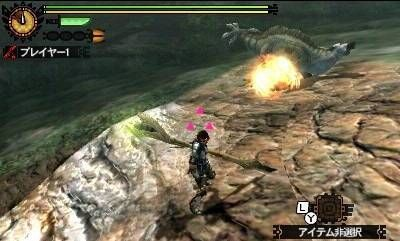 Monster Hunter 4 : Images du jeu 3DS