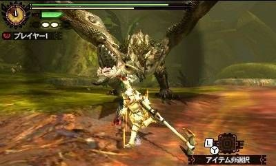 Monster Hunter 4 : Voici la vidéo de gameplay