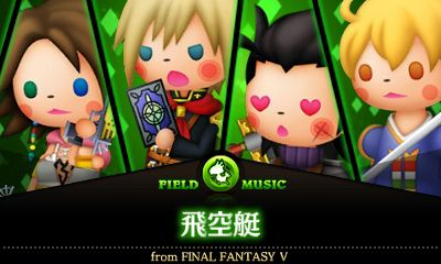 Theatrhythm Final Fantasy CC : Le DNS déposé