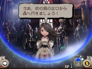 Bravely Second : Un nouveau trailer