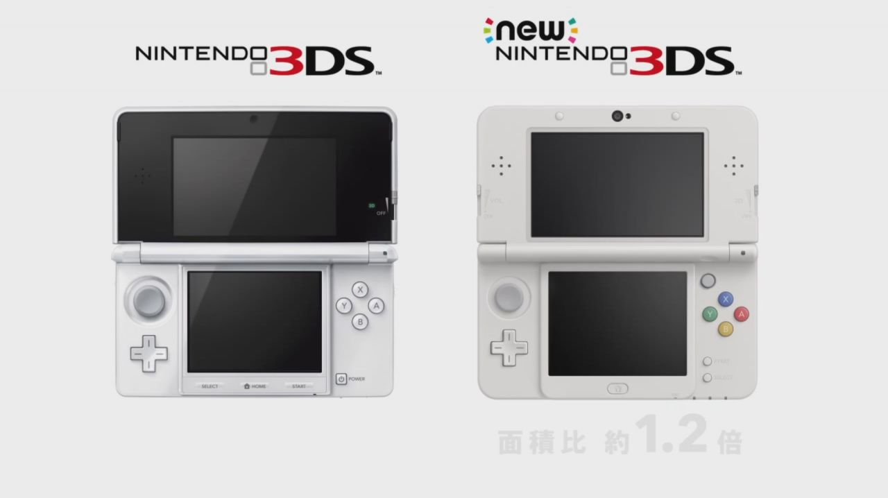 Arrêt de production des 3DS XL au Japon, la New 3DS arrive en Europe
