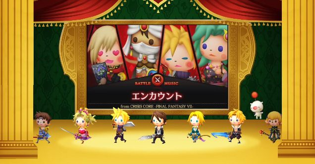 Theatrhythm Final Fantasy Curtain Call : Arrivage de DLC