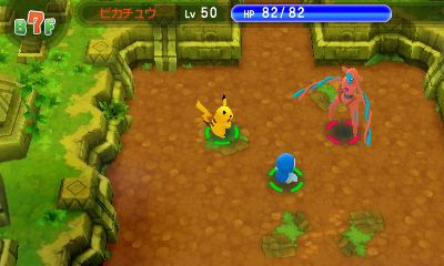 Pokemon Mega Donjon Mystere