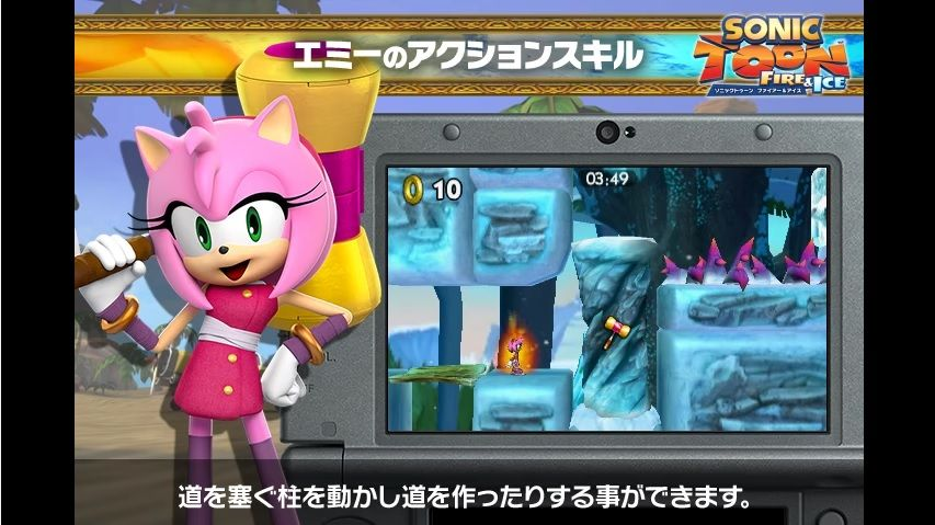 Sonic Boom Fire and Ice : La nouvelle vidéo de la Sonic Team