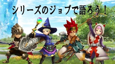 Final Fantasy Explorers : Bande annonce et édition collector