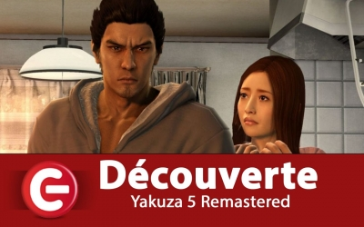 24-02-2020-decouverte-test-yakuza-remastered-sur-ps4