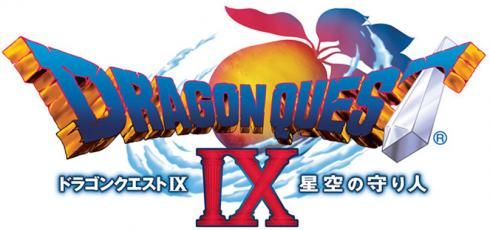 Dragon Quest IX : trailers et news