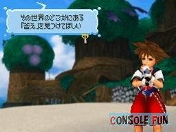 Kingdom Hearts ReCoded : images