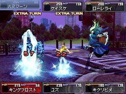 Shin Megami Tensei : Devil Survivor