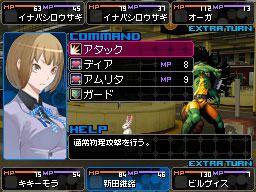 Shin Megami Tensei : Devil Survivor 2