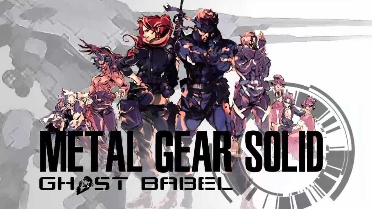 Metal Gear Solid : Ghost Babel