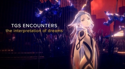 AI : The Somnium Files : Le créateur du jeu interviewé par Archipel !