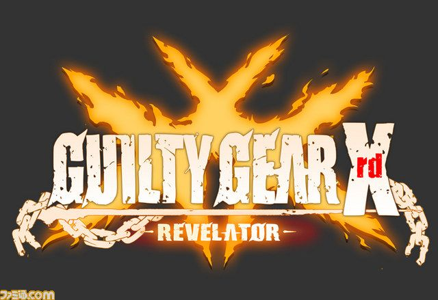 Guilty Gear X rd Revelator : Heeere's Johnny !