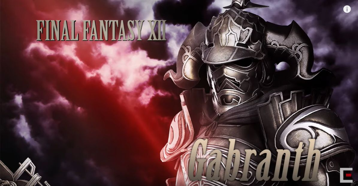 Dissidia Final Fantasy NT : Gabranth s'ajoute au roster