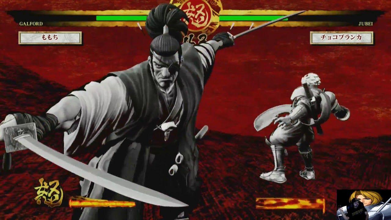 Samurai Shodown : Yagyu Jubei dégaine ses sabres !