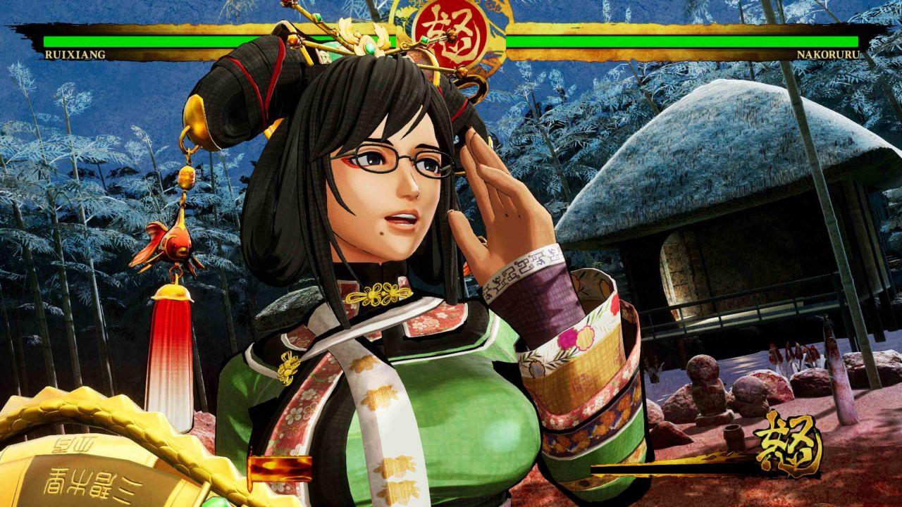 Samurai Shodown : Wu Ruixiang embrase l'arène !
