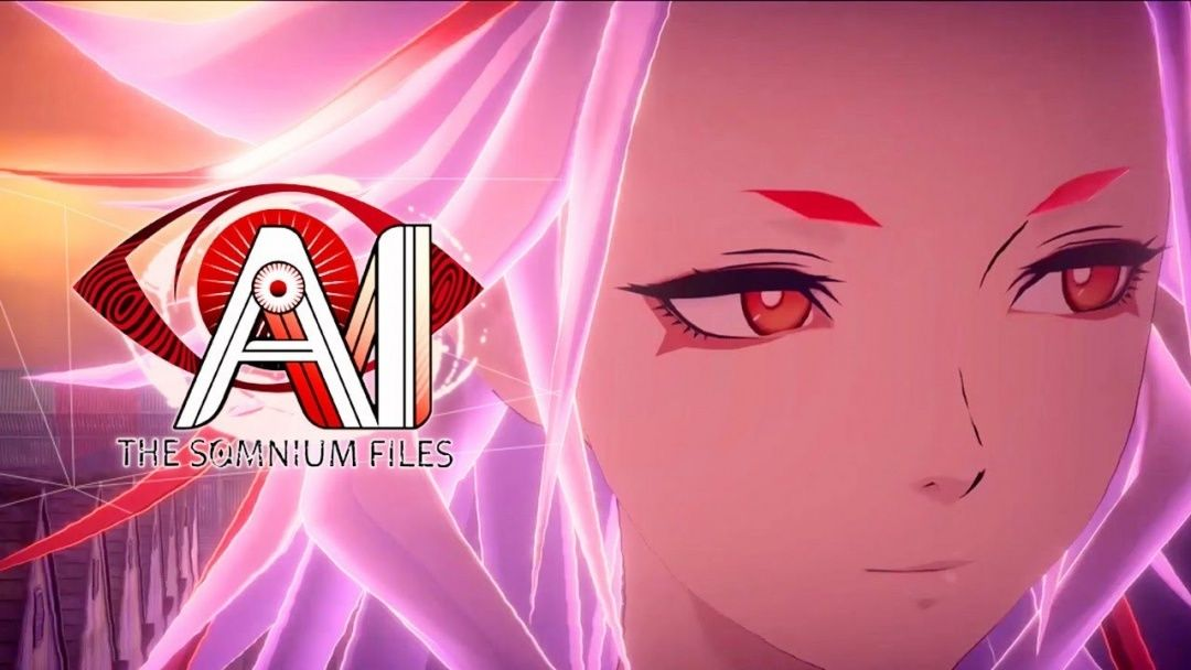 AI : The Somnium Files : Désormais disponible sur PS4, Swtch et PC !