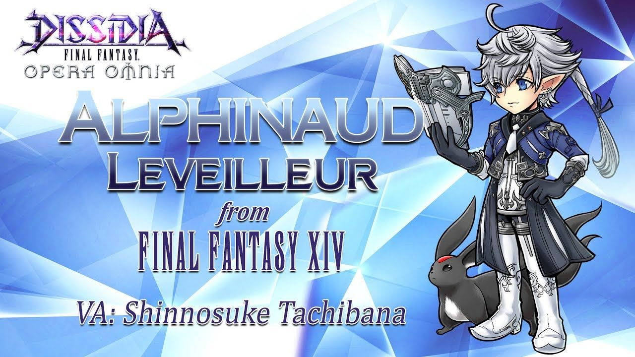 Dissidia Final Fantasy Opera Omnia fait venir Alphinaud