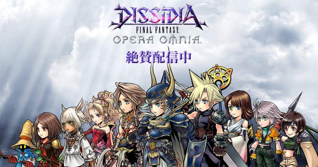 Dissidia Final Fantasy Opera Omnia : Du nouveau contenu disponible