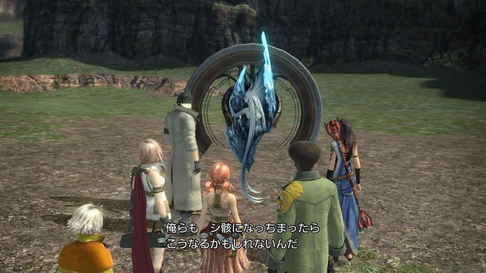 Final Fantasy XIII : Verdict Famitsu
