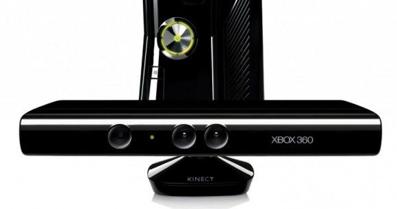 Le premier virus pour Kinect : Gawde