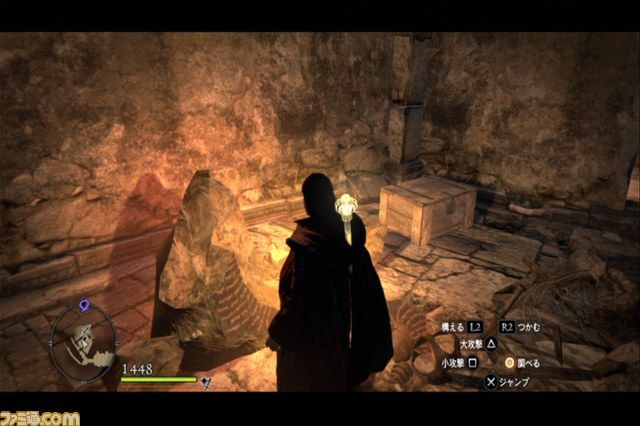 Dragon's Dogma : Le DLC Dark Arisen arrive