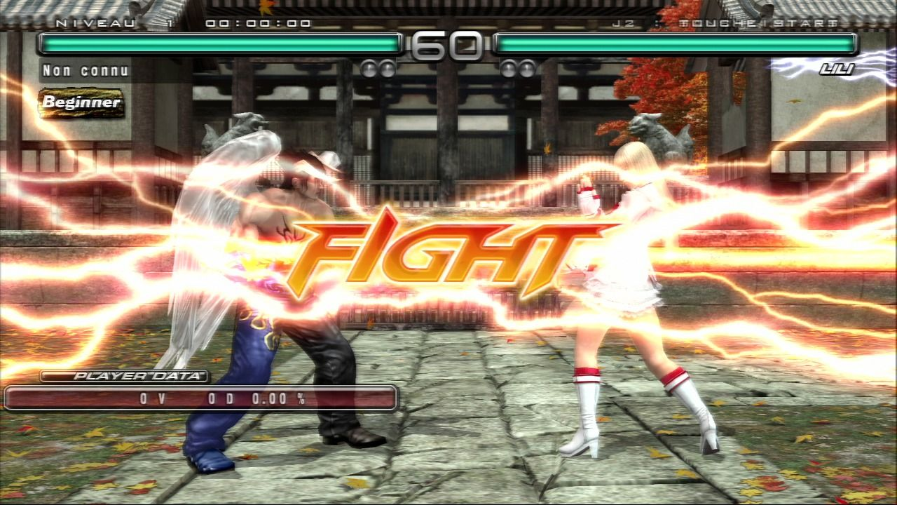 Tekken 5 : Dark Resurrection