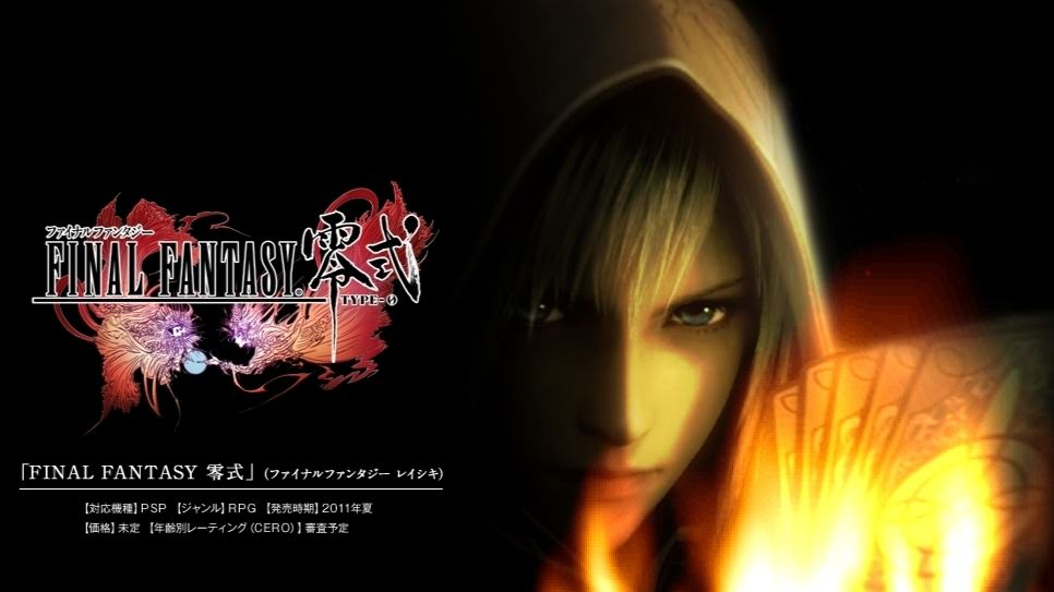 TGS 2014: Final Fantasy Type-0 HD a sa date de sortie