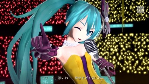 Hatsune Miku Project Diva F 2nd : Trailer et date...