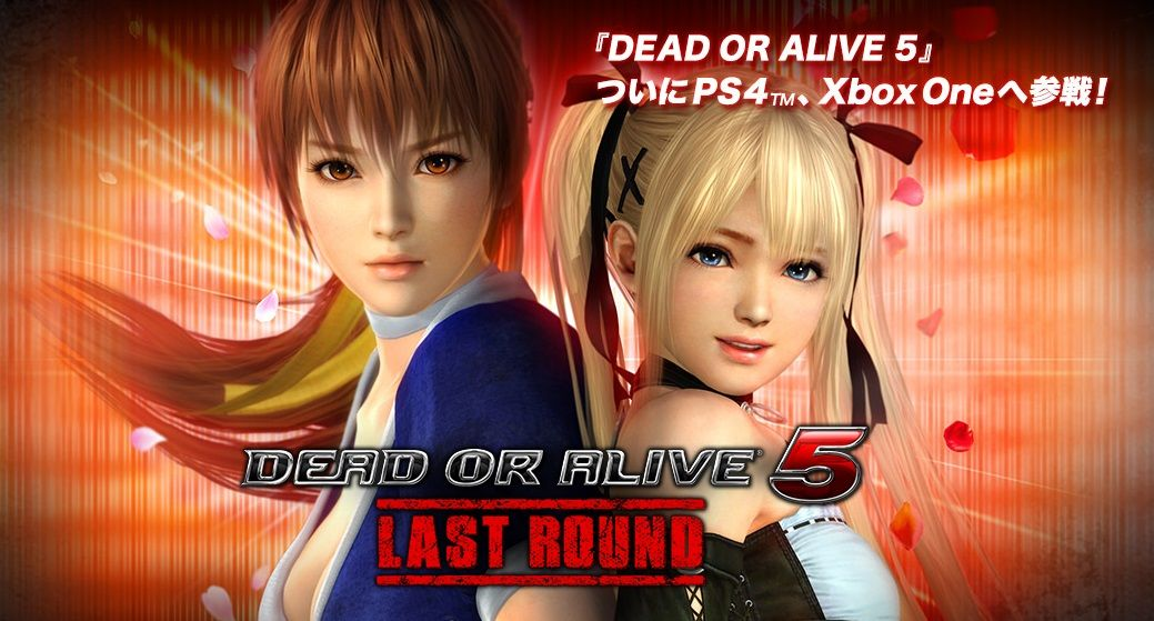 Dead or Alive 5 : Last Round - Le trailer de lancement