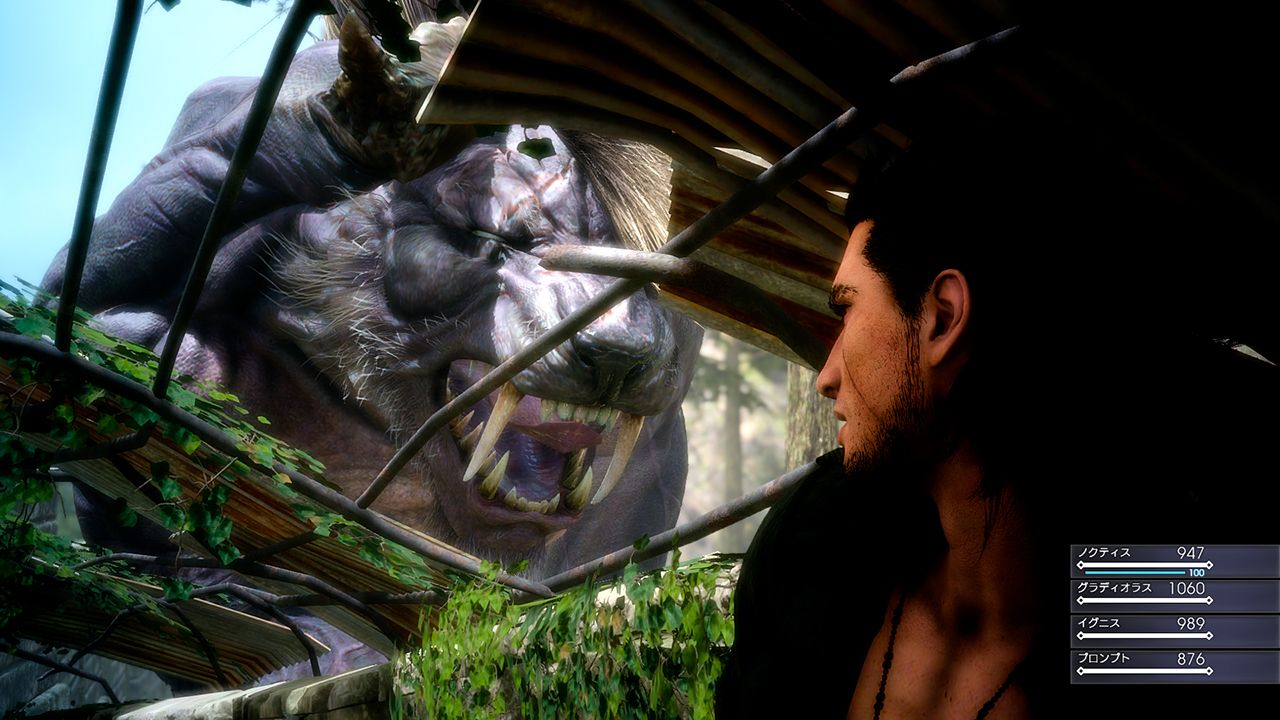 Final Fantasy XV : 30 minutes de gameplay en vidéo