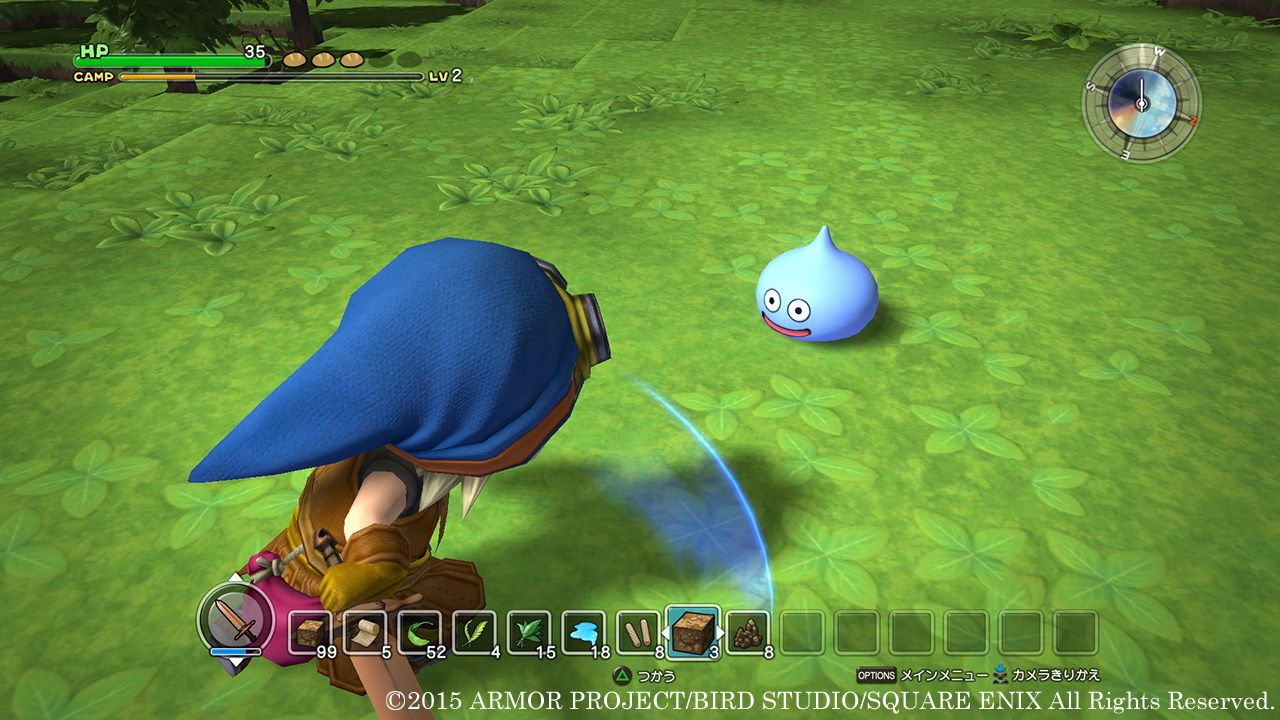 Dragon Quest Builders : Images et informations