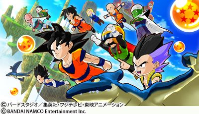29-08-2016-dragon-ball-fusion-mini-jeux-video