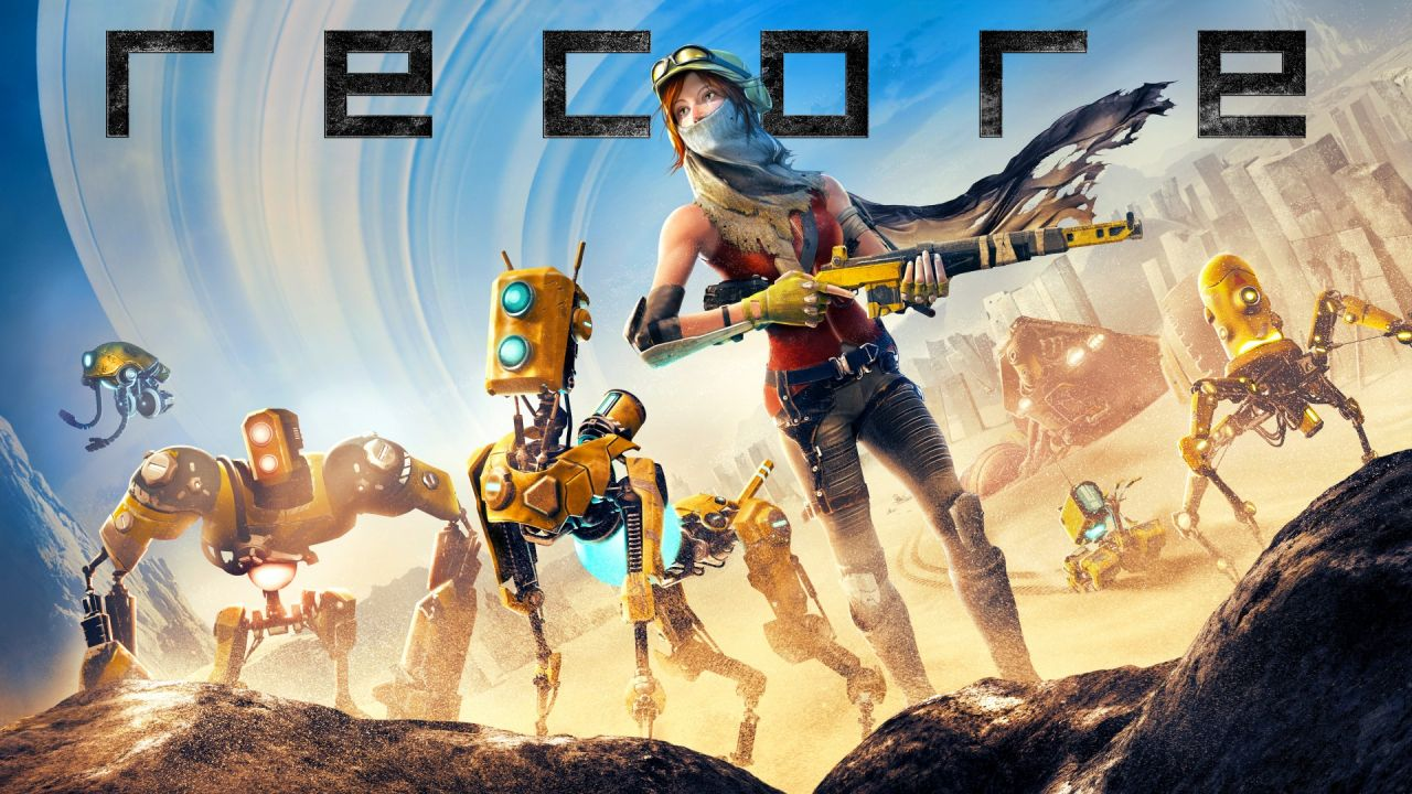 XBOX ONE : ReCore introduit le Xbox Play Anywhere !