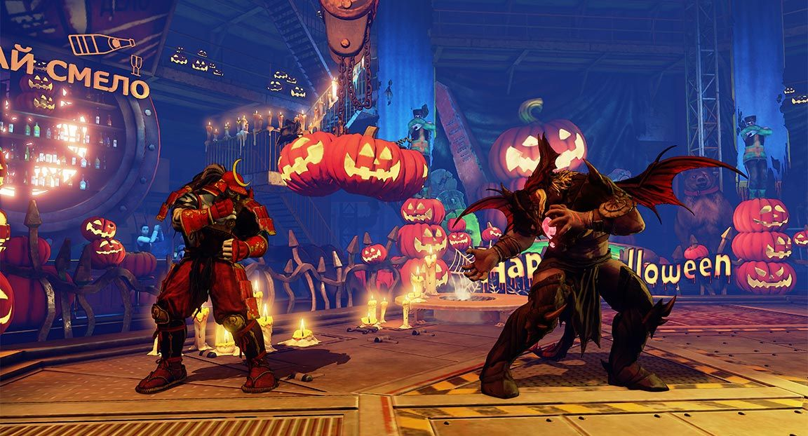 Street Fighter 5 : Joyeux halloween