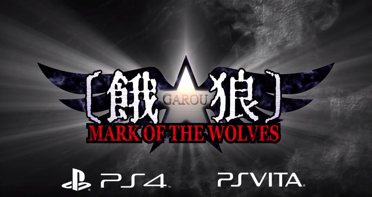 Garou Mark of the wolves : Le retour d'un classique de la baston