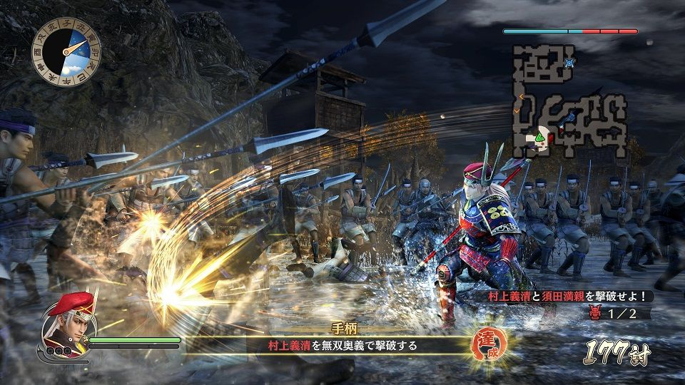 Samurai Warriors : Spirit of Sanada