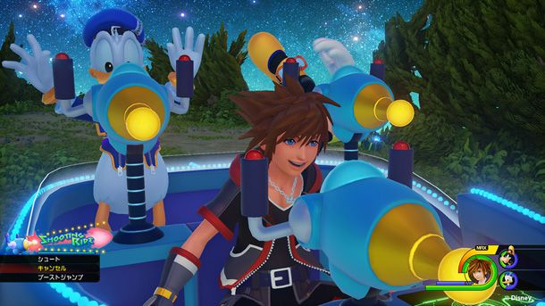 Bon Plan : Kingdom Hearts 2.8 Final Chapter Prologue à 41,99 euros (au lieu de 59,99...)