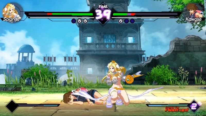 Blade Strangers : De la baston bien old-school