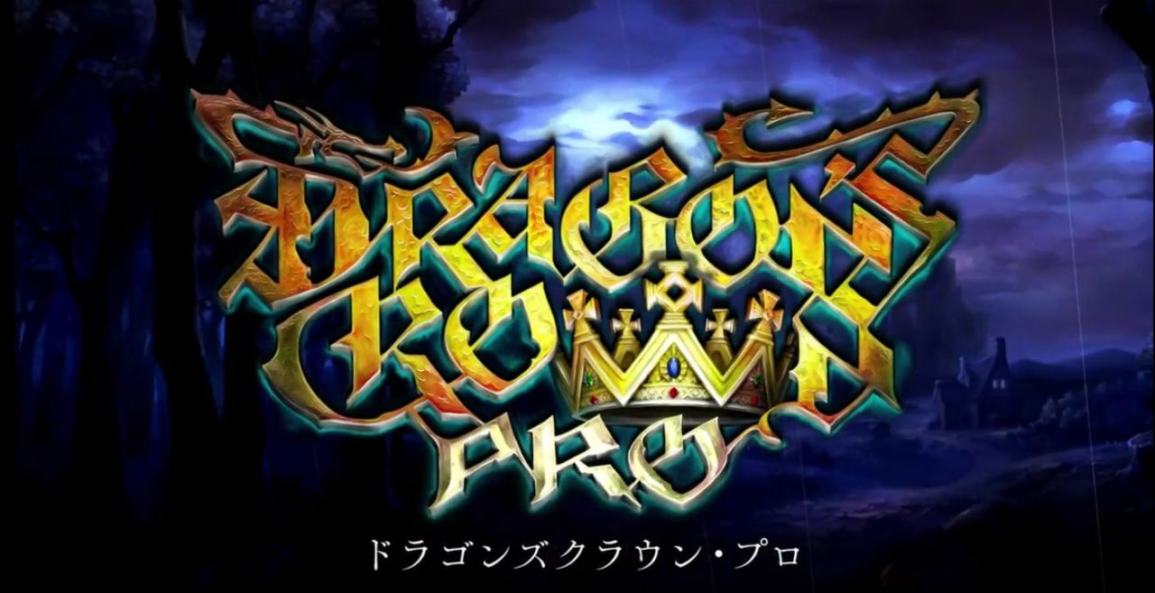 Dragon's Crown Pro : Le trailer d'annonce