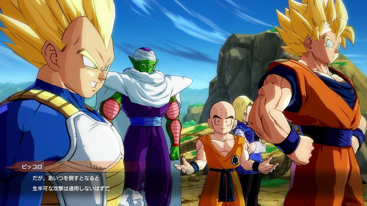 Dragon Ball FighterZ : Une salve d'images avec Nappa, Ginyu...et le Story mode