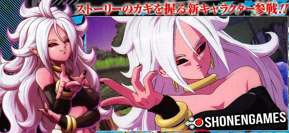 Dragon Ball FighterZ : Android 21 sera jouable
