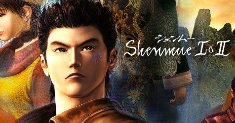 Shenmue 1 and 2 HD Remastered: Trailer d'annonce