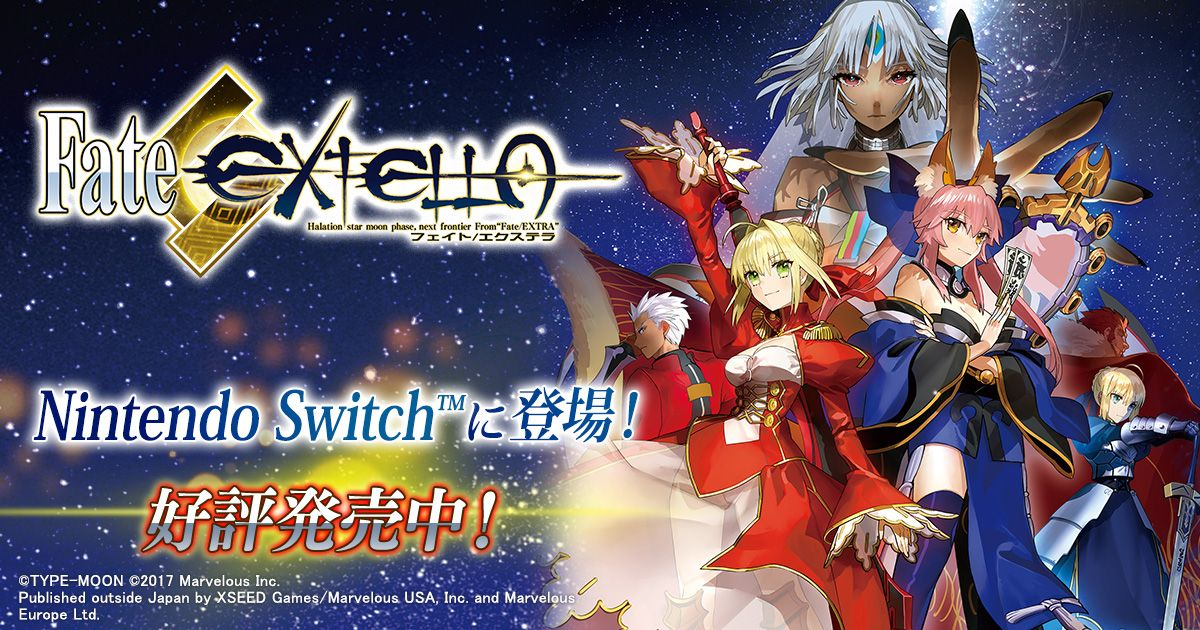 Bon Plan : Fate/Extella sur Switch à 22,99 euros (avec code promo)