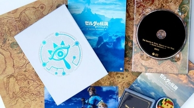Notre sélection du jour : Original Soundtrack de Legend Of Zelda Breath Of The Wild - 24/05