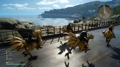 Final Fantasy XV : La MAJ 1.03 s'accompagne du mode